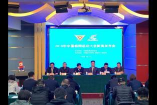 中国极限运动大会将于8月举办