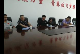 2019年中国极限运动大会小轮车专项赛事协调会在太原召开