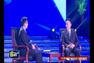 河南广播电视台《对话中原》走进濮阳市长杨青玖接受采访