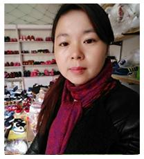 新习素红鞋店