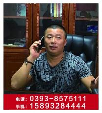 濮阳盛元吊篮租售有限公司