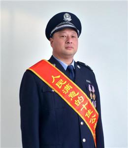 公安局郭善雷.jpg