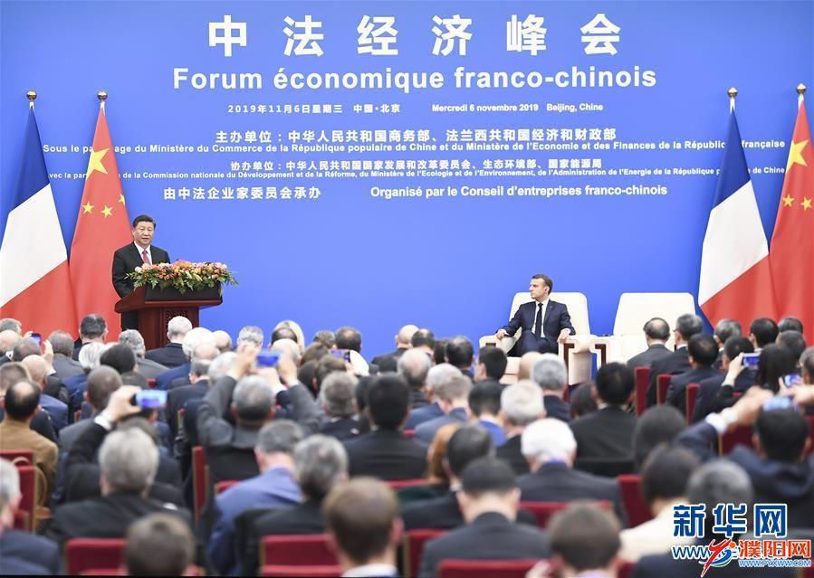 (时政)习近平同法国总统马克龙共同出席中法经济峰会闭幕式并致辞