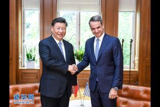 习近平同希腊总理米佐塔基斯会谈