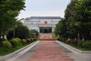 永葆中国共产党人的初心本色