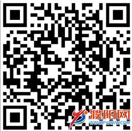 微信图片_20211011083228.png