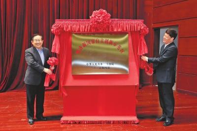 郑洛新国家自主创新示范区建设动员大会举行 万钢谢伏瞻陈润儿出席会议