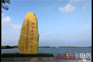 """谋中原出彩访""""他山之石"""",河南广电推出《徐州转型发展启示录》"""