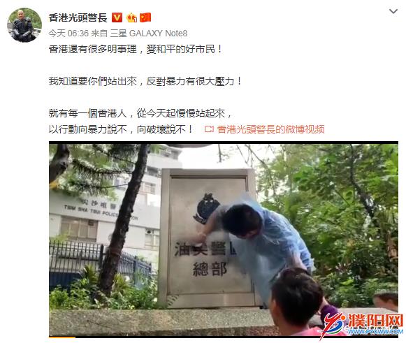 """""""光头警长""""刘sir:香港人从今天起慢慢站出来,以行动向暴力说不"""