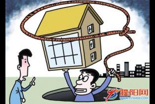郑州一市民五证齐全的房子4年不能网签!法院:早已被查封