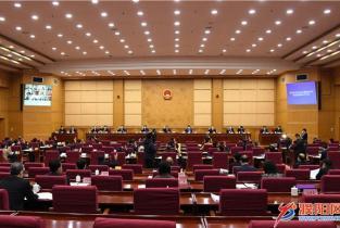 省十三届人大常委会第十七次会议闭幕 王国生主持