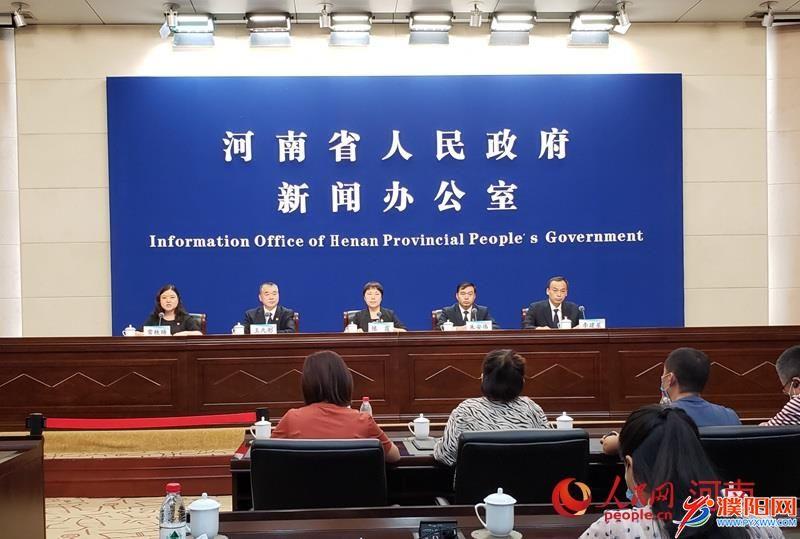 9月18日河南将在全省城区范围内试鸣人民防空警报