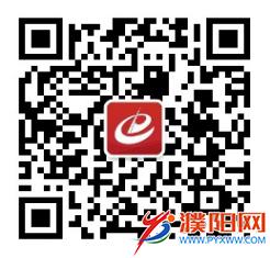 微信图片_20201030172128.png