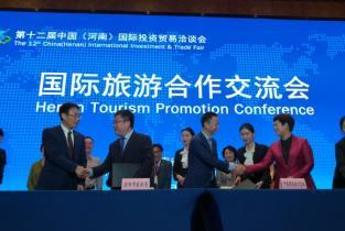 濮阳杂技参与河南功夫旅游全球推广