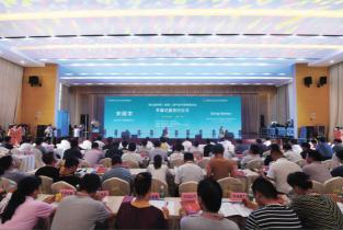 第五届中原(濮阳)油气技术装备展览会签约项目16个