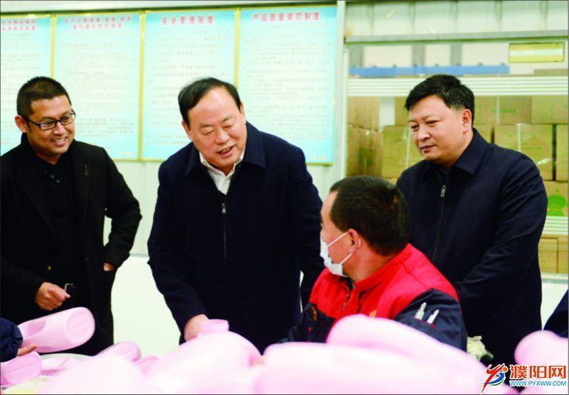 宋殿宇:奋力冲刺 确保濮阳县如期脱贫摘帽