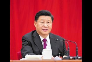 中共十九届四中全会在京举行 习近平作重要讲话