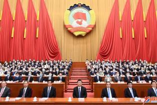 全国政协十三届三次会议闭幕 习近平等党和国家领导人出席