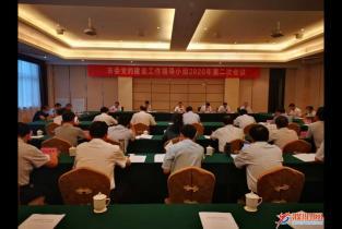 宋殿宇主持召开市委党的建设工作领导小组2020年第二次会议