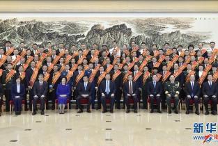 习近平会见全国双拥模范单位和个人表彰大会代表