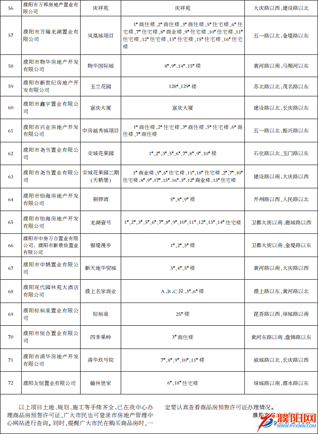 1560415208(1).png