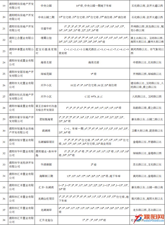 1560415107(1).png