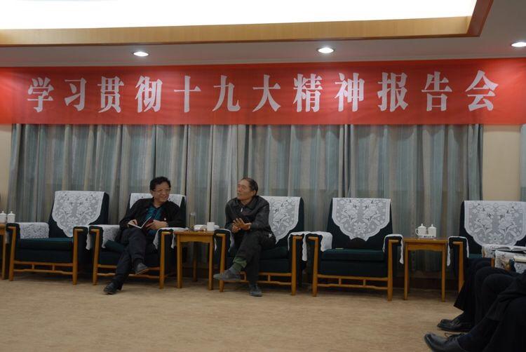 濮阳宾馆邀请十九大代表李连成作宣讲报告