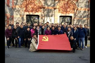 中共濮阳市委党校第40期中青班赴上海交通大学培训