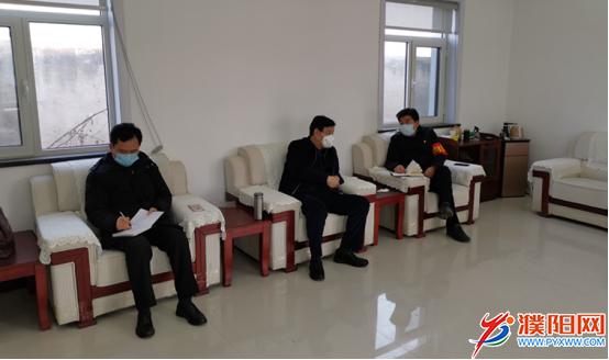 市领导到清丰县检查督导疫情防控工作