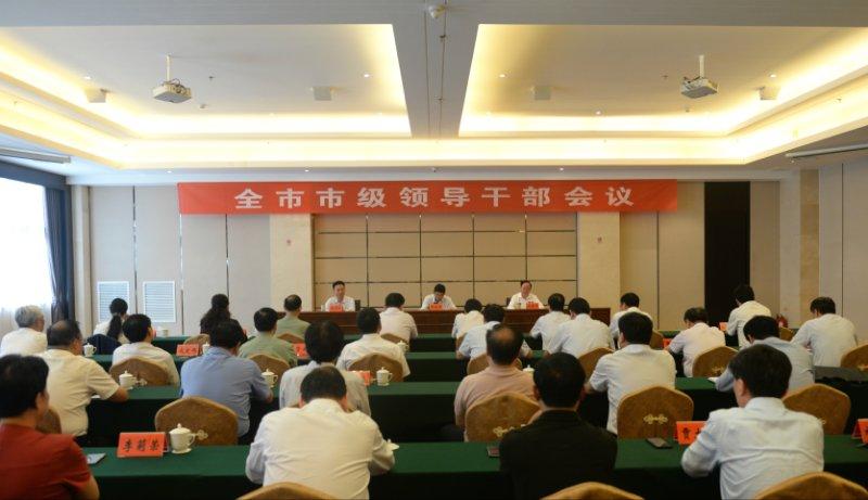 杨青玖任中共濮阳市委委员、常委、副书记