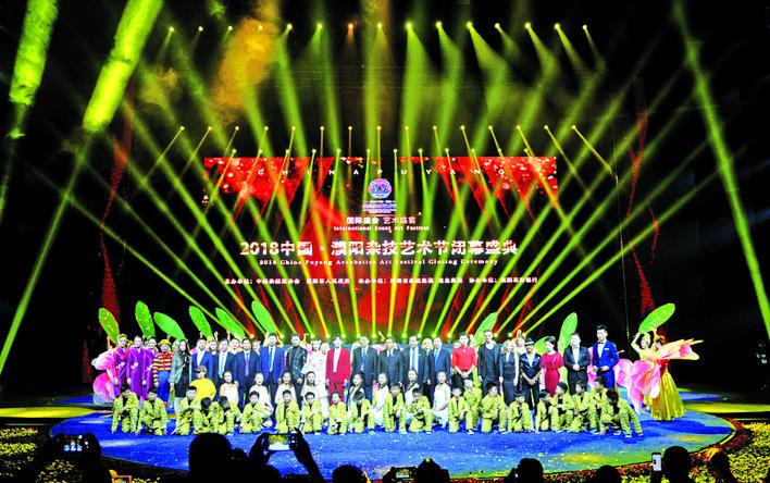 2018中国·濮阳杂技艺术节圆满闭幕