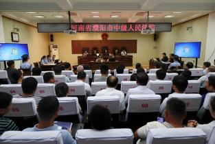濮阳首例检察机关提起的环境民事诉讼案开庭