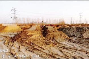 曝光台丨开发区一砂石料场大片黄土裸露