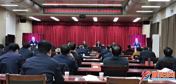 宋殿宇︰奮力(li)奪取疫情防控和實現(xian)經濟社會(hui)發展目(mu)標雙勝利