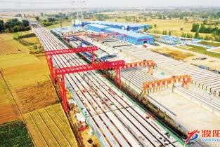 阳新高速公路濮阳段(一期)工程稳步推进