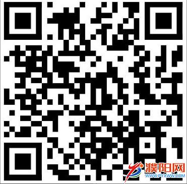 微信图片_20201030080315.png