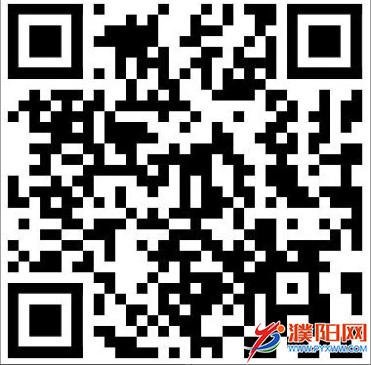 濮阳市市直单位社会满意度评议工作参评单位主要工作职责及权力(服务)事项公示