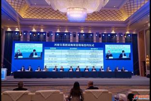 濮阳丰利石化签订跨国采购合同55亿元