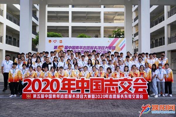 濮阳志愿项目获全国大奖