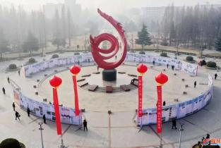 """""""巨报""""亮相龙城广场,一起来看濮阳这五年!"""