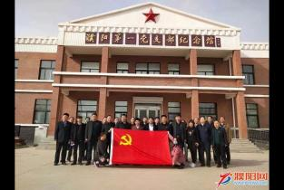省人大领导批示点赞濮阳市人大工作
