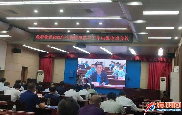 濮阳:全力做好各项工作 确保人民群众生命财产安全