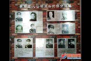 红色濮阳|濮阳县:八公修桥处  红色美名传