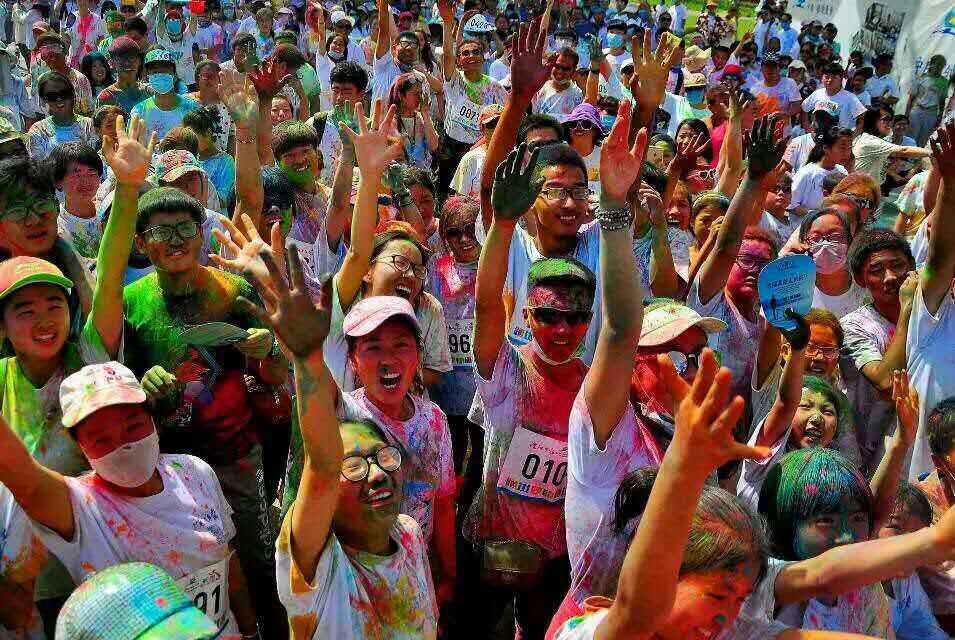 2016濮阳第二届彩跑节即将开始