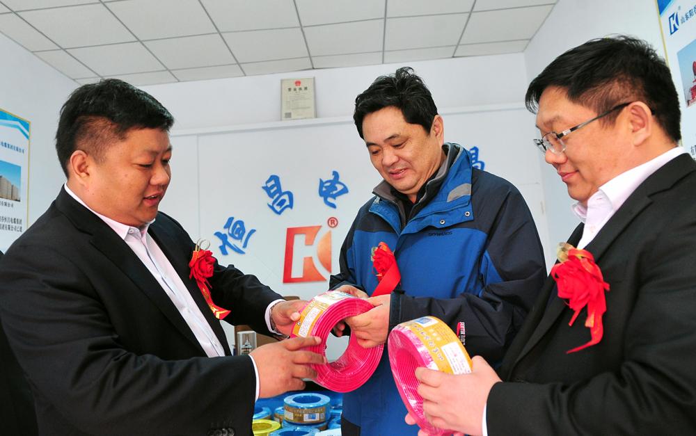 濮阳日报社山东阳谷恒昌电缆集团营销公司昨日成立