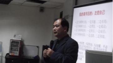 濮阳网携手中原大讲堂网上直播
