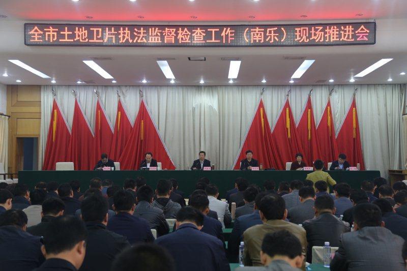 濮阳市国土资源系统开展土地卫片执法检查宣传活动