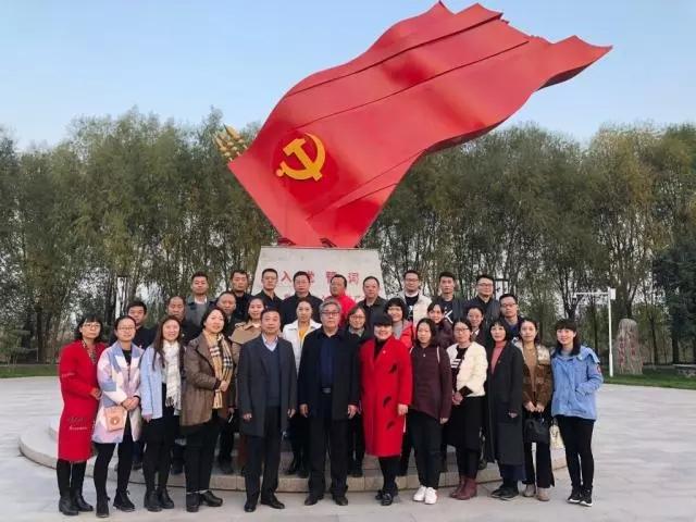濮阳职业技术学院人文学院党总支赴单拐革命旧址开展主题党日活动