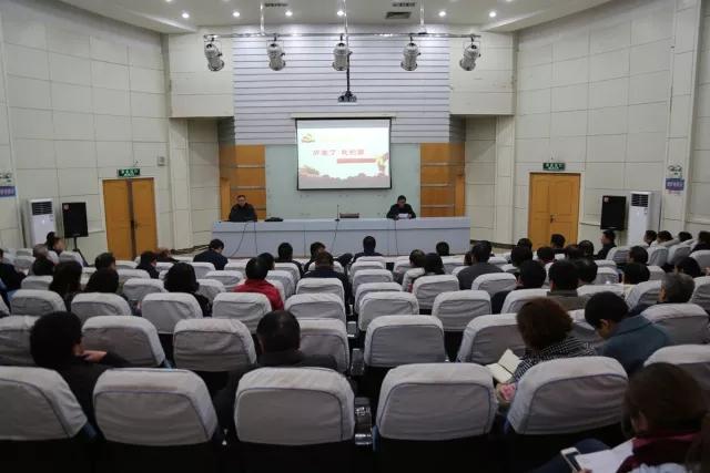 西藏民族大学史本林博士到濮阳职业技术学院宣讲十九大精神