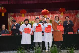 濮阳惠民医院:用自信和激情叩开新年的大门
